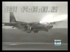Lockheed YMC-130 Combat Talon Operation Credible Sport JATO Accident