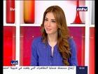 MTV Lebanon Nadine Alassaad