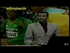 Ethiopian News in Amharic : Saturday, August 04, 2012
