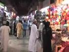 Muscat- Bazaar