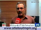 MQM Haider Abbas Rizvi special message on the Muharam Ul Haram (1435)