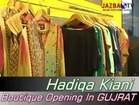 Hadiqa Kiani Boutique Opening In Gujrat