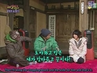 [RSsubs] 09.01.25 Family Outing ep. 32 (Daniel Henney) pt.6
