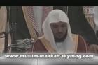 Shaikh Mahir Mu'ayqali - muslim-makkah.overblog.com shuraim