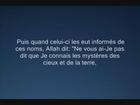 (02) Al Baqarah [1/7] | Al luhaidan