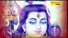 Bol Bum Bum Bhagat No 1 Vijay Verma Haryanavi Shiv Bhajan Sonotek