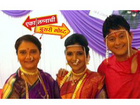 Marathi News - Shravan Celebrations Begin In Eka Lagnachi Dusri Goshta