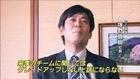 J2残留決定 ガイナーレ鳥取 シーズン終了報告